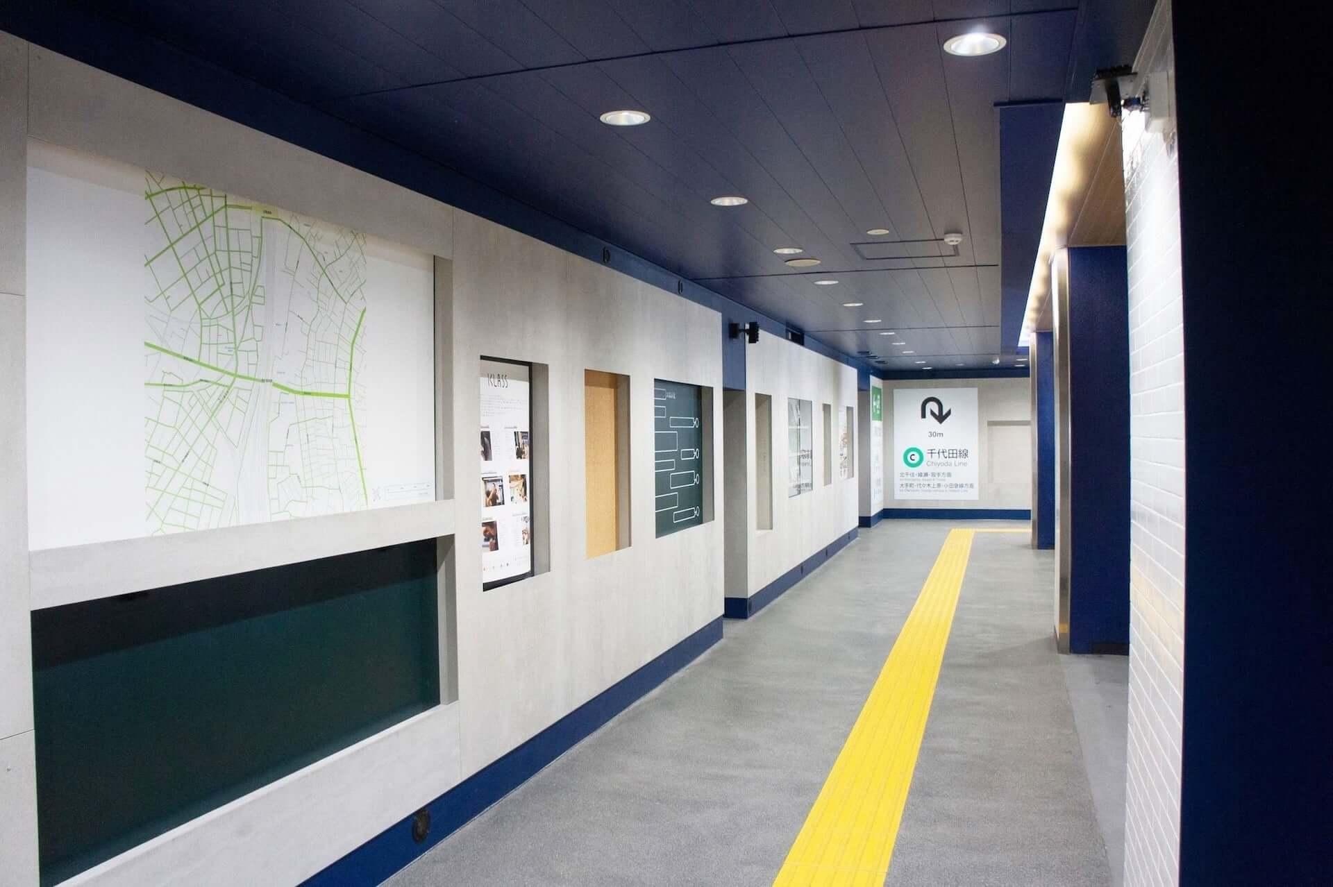 及川潤耶のサウンドアート『呼吸する駅』が実装された東京感動線のプロジェクト「西日暮里エキマド」がグッドデザイン賞を受賞! art201006_oikawajunya-gmark_2-1920x1278