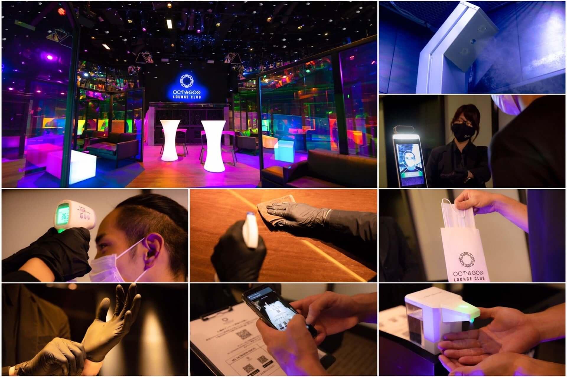 六本木「SEL OCTAGON TOKYO」が日本初のラウンジクラブとしてリニューアルオープン!個室感覚の新たなナイトライフを提案 music201006_sel-octagon-tokyo_17-1920x1278