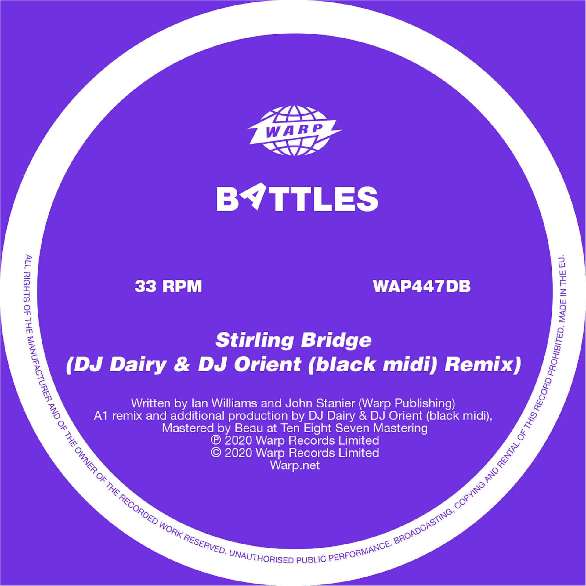 """Battles最新作『Juice B Crypts』のリミックスEP『Juice B Mixed』にblack midi、Shedら参加決定!black midiによるリミックス曲""""Stirling Bridge""""が先行解禁 music201007_battles_2"""
