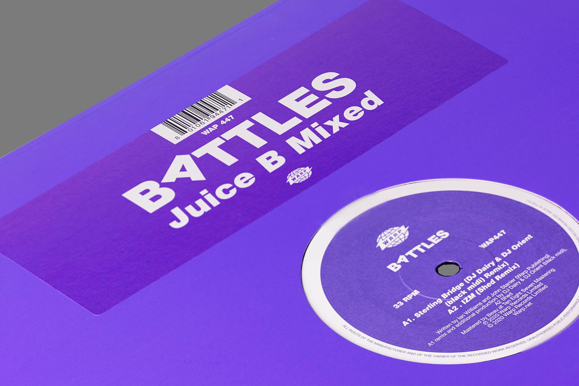"""Battles最新作『Juice B Crypts』のリミックスEP『Juice B Mixed』にblack midi、Shedら参加決定!black midiによるリミックス曲""""Stirling Bridge""""が先行解禁 music201007_battles_5"""