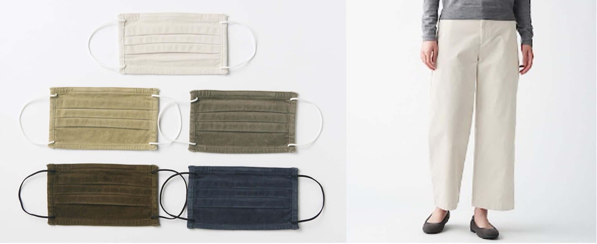 無印良品が秋向けにコーデュロイ、フランネル素材などを使用したマスク全3種を発表!オーガニックコットンの残布を再利用 lf201008_muji-mask_4-1920x786