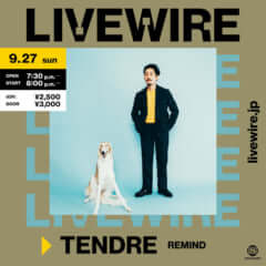 LIVE WIRE TENDRE