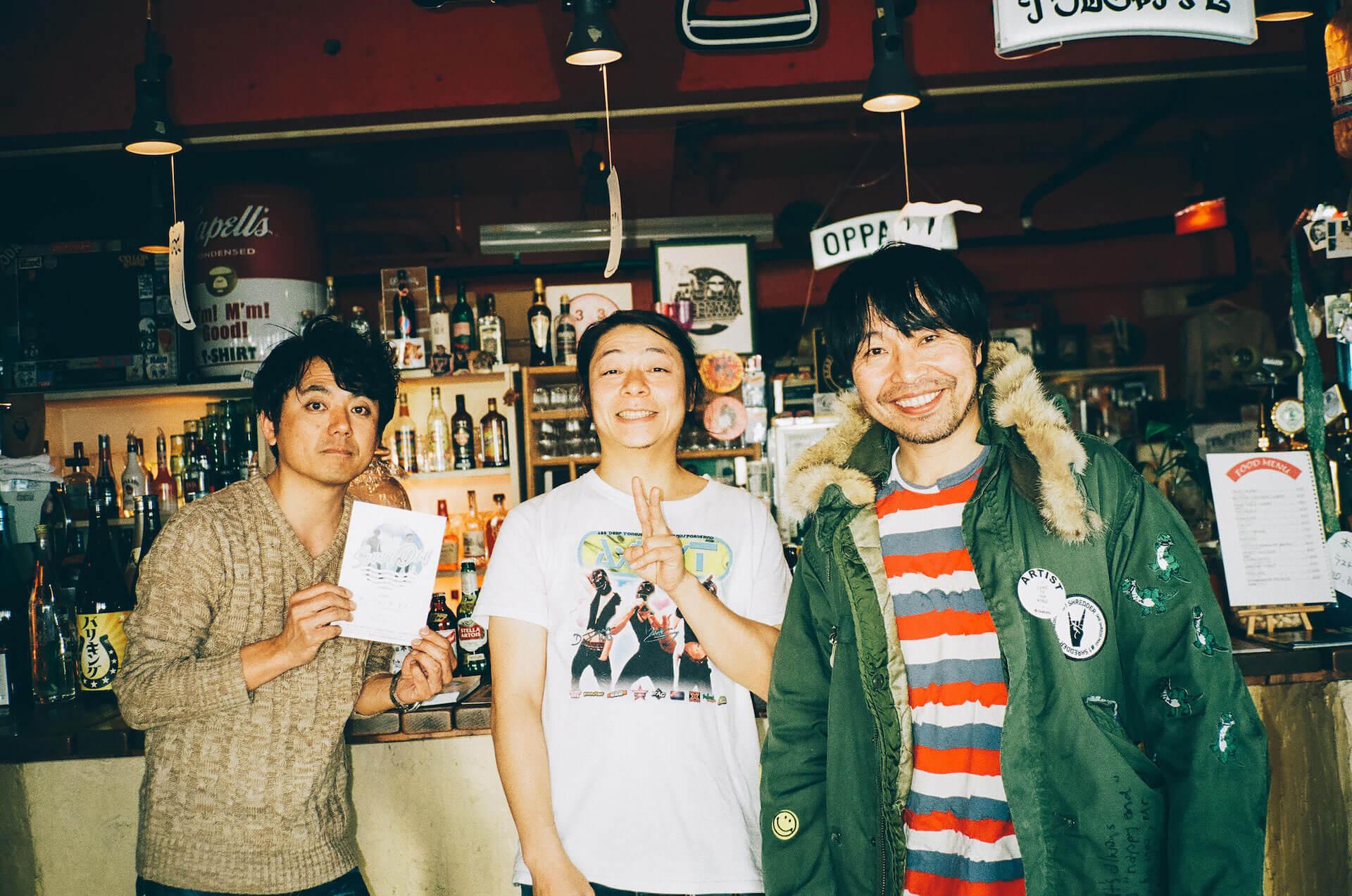 渋谷WWW Xにてサニーデイ・サービスとカネコアヤノのツーマンライブが開催決定!チケットの先行受付が開始 music201008_kanekoayano_sunnydayservice_1