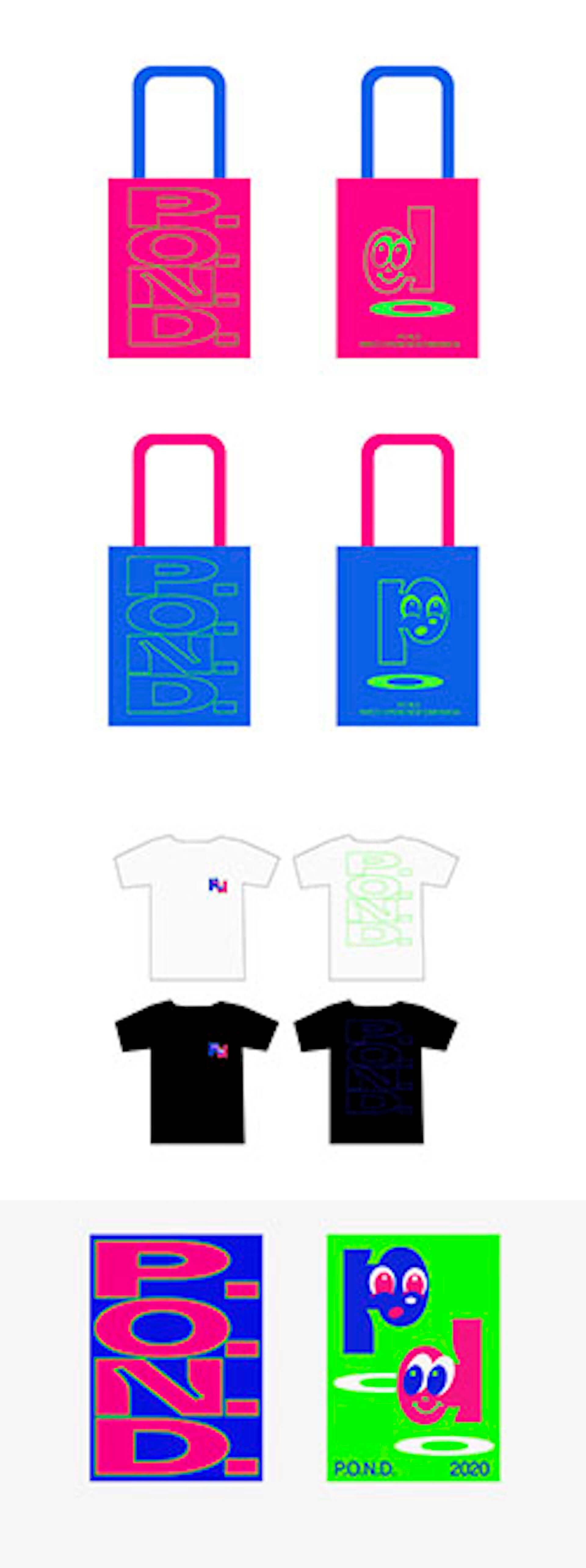 渋谷PARCOを舞台にしたカルチャーフェス<P.O.N.D.>の追加コンテンツが続々決定!betcover!!、illiomoteら出演のオープニングパーティーも開催 art201008_parco-pond_10-1920x5138