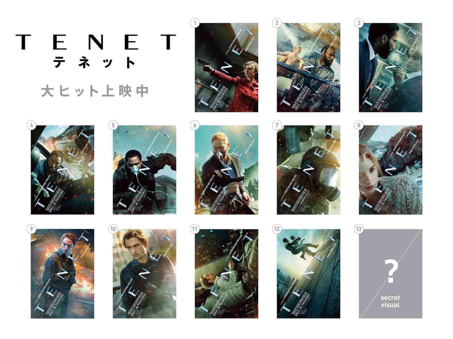 クリストファー・ノーラン最新作『TENET テネット』の謎を解くヒントがここに!鍵を握る一部本編映像が解禁 film201009_tenet_6