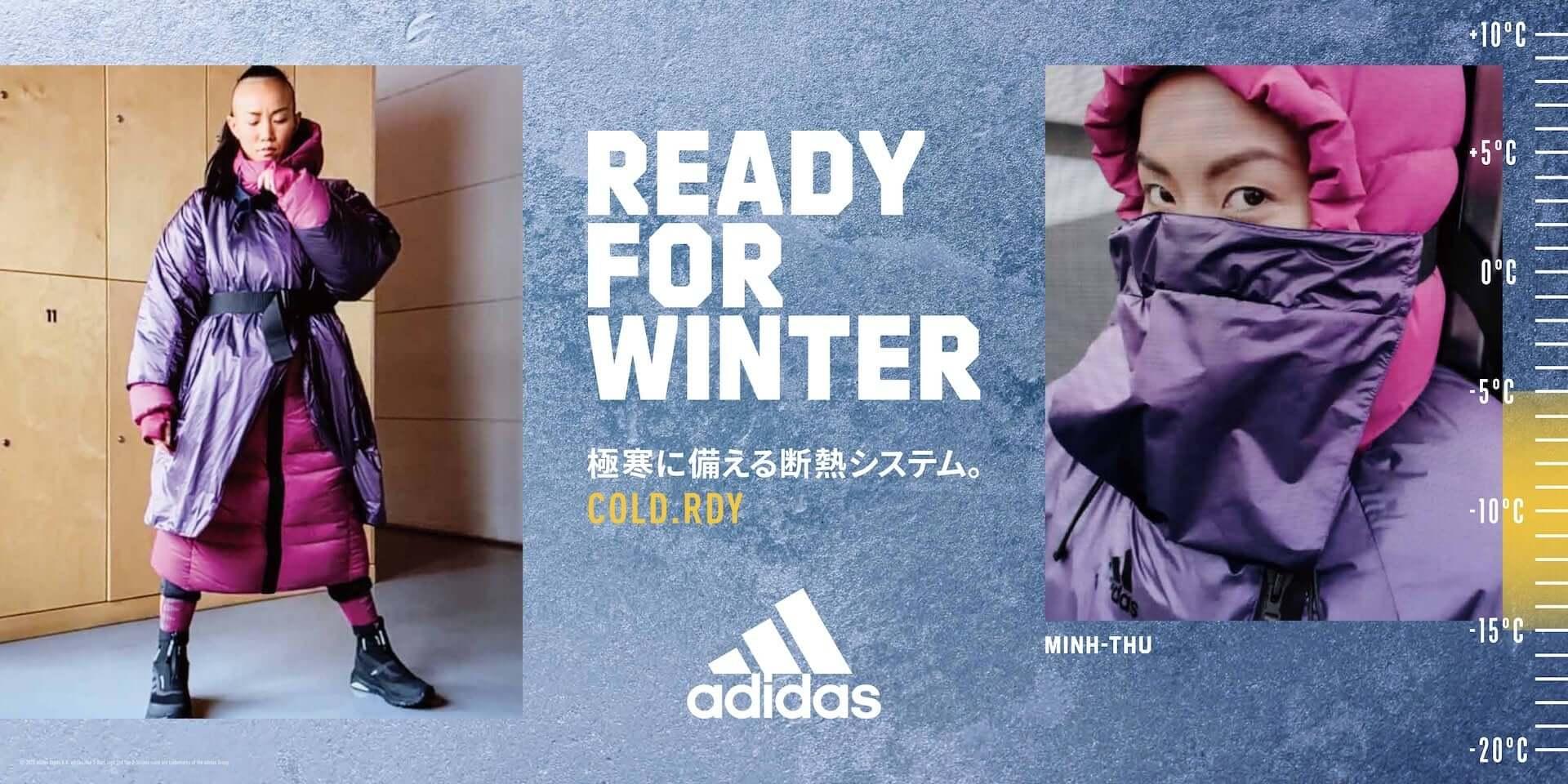 アディダスが2020年秋冬コレクション「adidas COLD. RDY」を発表!暖かさを保つスポーツウェア、シューズなど多数展開 lf201009_adidas_11-1920x960