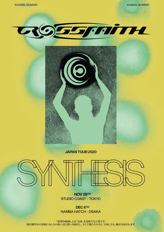 Crossfaithが東阪ツアー<JAPAN TOUR 2020 - SYNTHESIS ->を開催決定!新曲に向けた公開レコーディングも実施 music201009_crossfaith_1-1920x2720