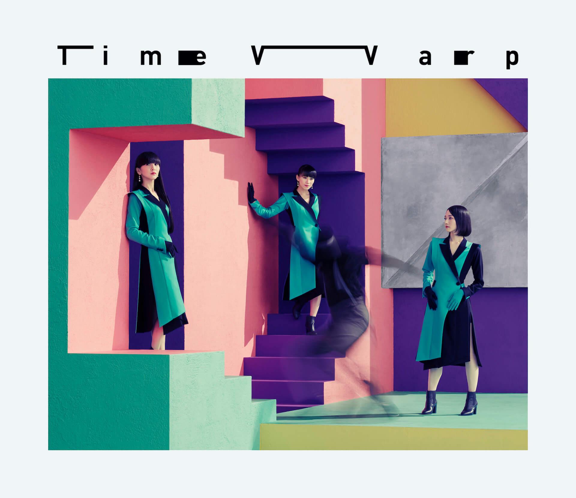 """Perfumeがニューシングル""""Time Warp""""のショートMVを本日解禁!80年代テイストの世界観に music2020910-perfume1"""