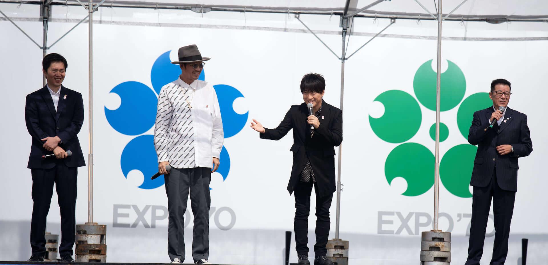 コブクロが2025年<大阪・関西万博>のテーマソングを担当決定!50周年記念セレモニーのイベントレポートが到着 music201012_kobukuro-expo2025_2-1920x928