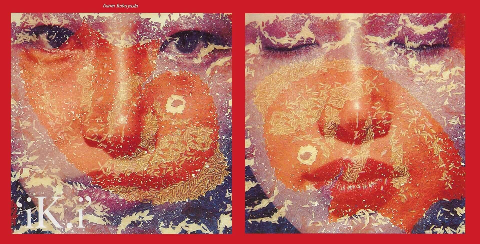 『うる星やつら』主題歌でアニソン革命を起こした小林泉美に迫る!本人出演の有観客配信プログラムがSUPER DOMMUNEにて開催決定 art201012_dommune_1-1920x977