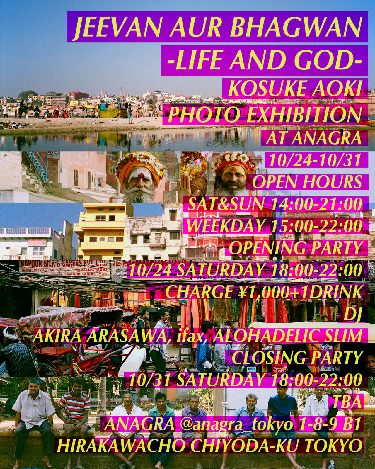 Kosuke Aokiによる写真展&MESS CRIB TOKYOのポップアップがANAGRAにて開催|ゆるふわNENEやヘンタイカメラ♡・アラサワアキラらも登場 art-culture201012-jeevan-aur-bhagwan-2-1