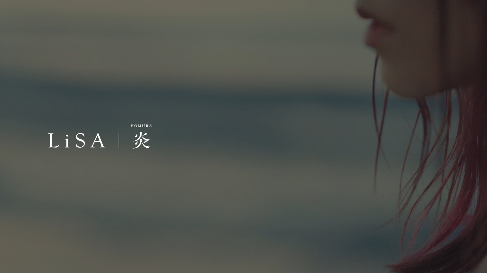 "LiSAによる『劇場版「鬼滅の刃」無限列車編』主題歌""炎""がシングルリリース決定&MVも公開!大ヒット曲""紅蓮華""を収録したアルバム『LEO-NiNE』も発表 music201013_kimetsunoyaiba_lisa_2"