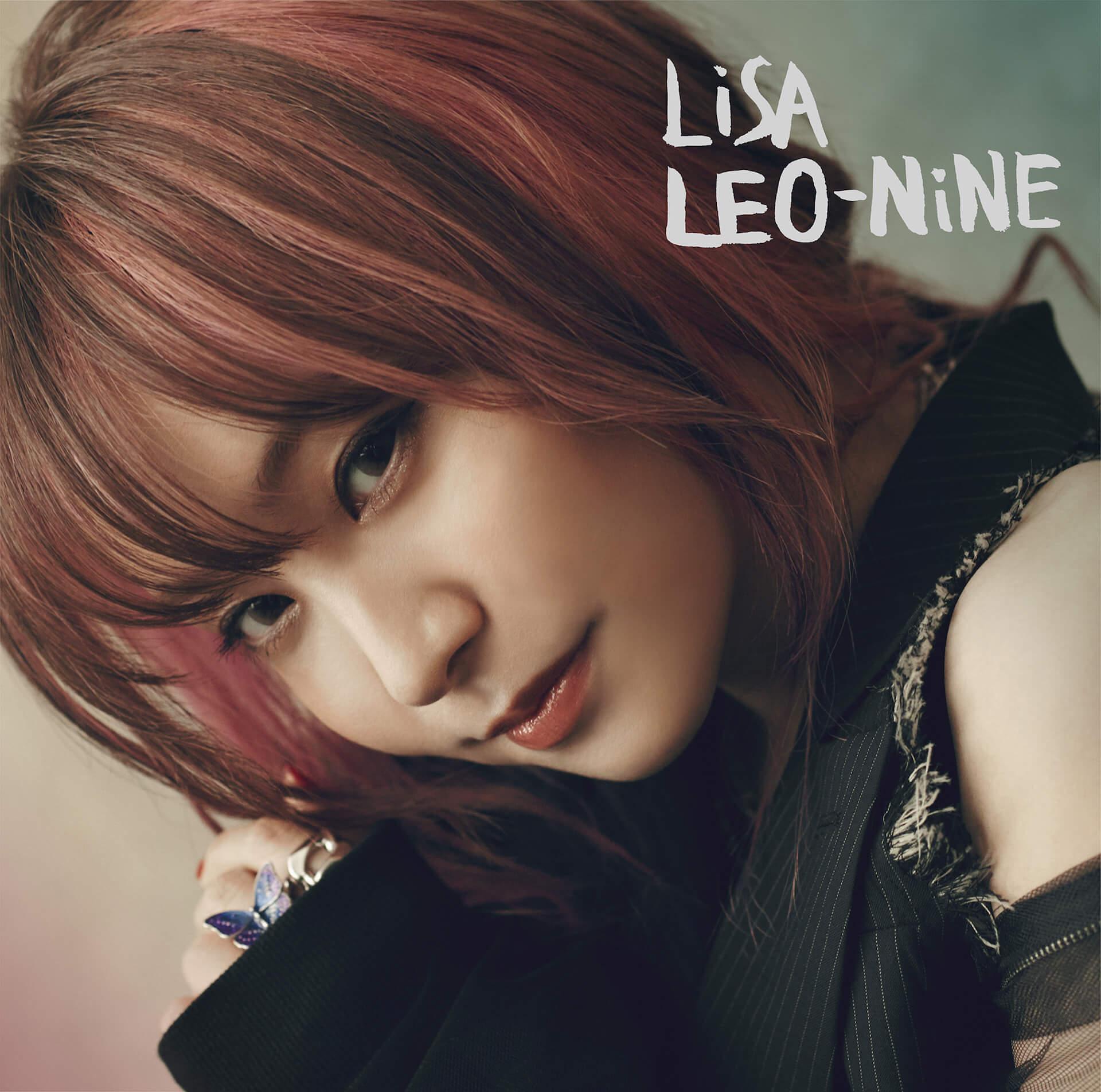 "LiSAによる『劇場版「鬼滅の刃」無限列車編』主題歌""炎""がシングルリリース決定&MVも公開!大ヒット曲""紅蓮華""を収録したアルバム『LEO-NiNE』も発表 music201013_kimetsunoyaiba_lisa_5"