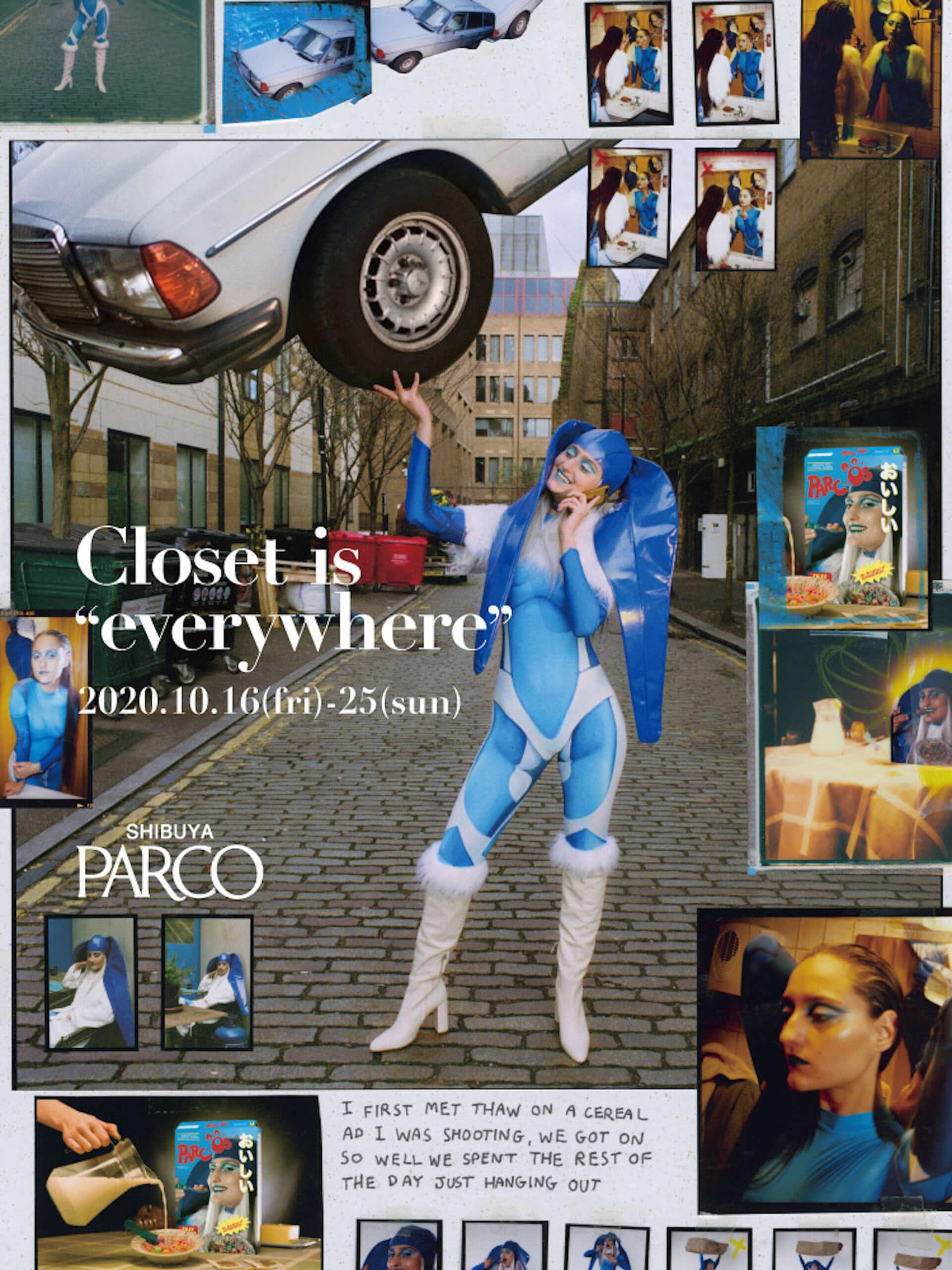 """渋谷PARCOによる販売企画<Closet is """"everywhere"""">が開催決定!高橋愛、中田みのりらが秋冬アイテムを紹介するライブショッピングも実施 lf201013_parco-closetiseverywhere_2-1920x2560"""