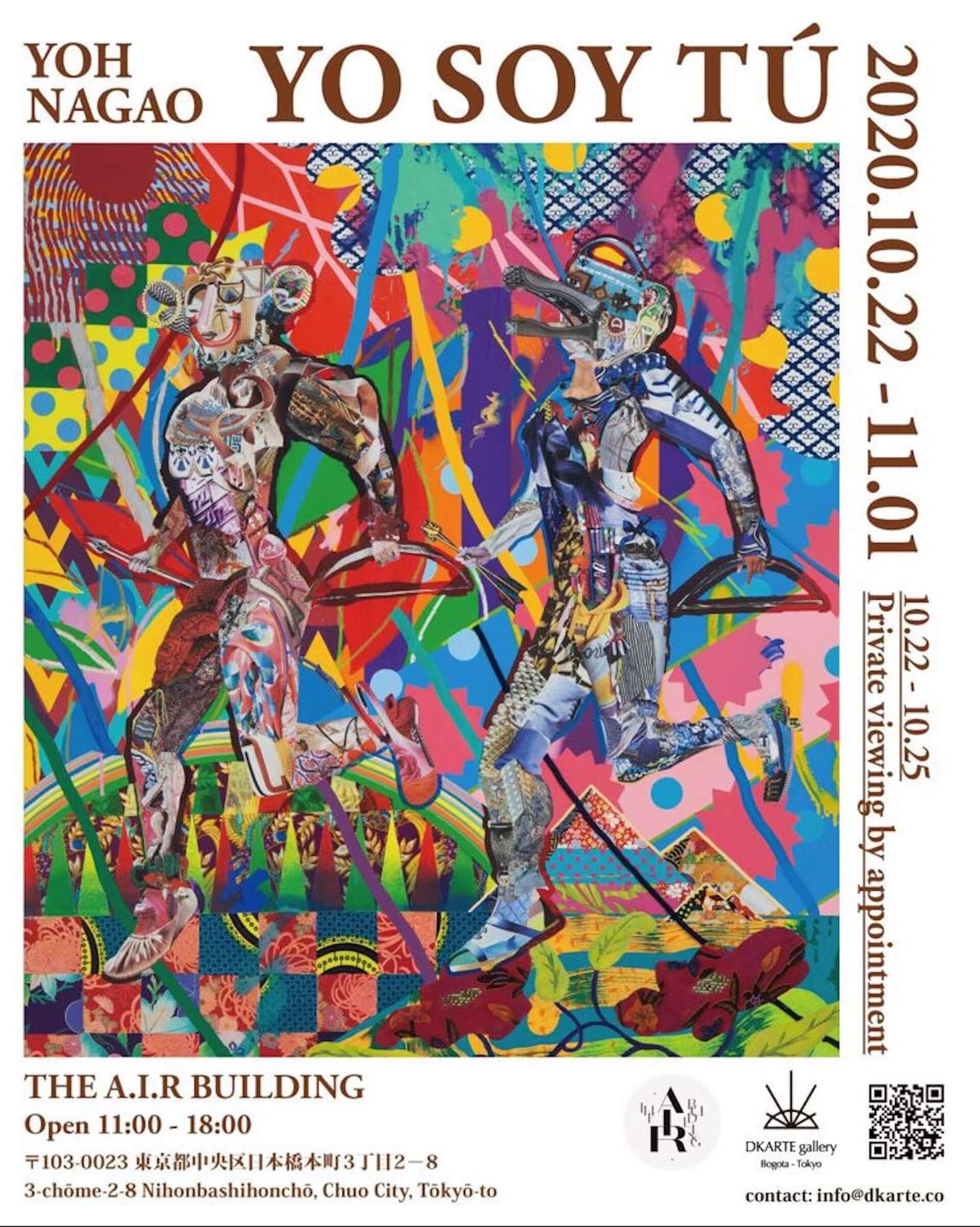 長尾洋による都内初の個展<YO SOY TÚ>が日本橋・THE A.I.R BUILDINGにて開催決定!会期中はトークショーなどのイベントも実施 art201013_nagaoyoh_2-1920x2403