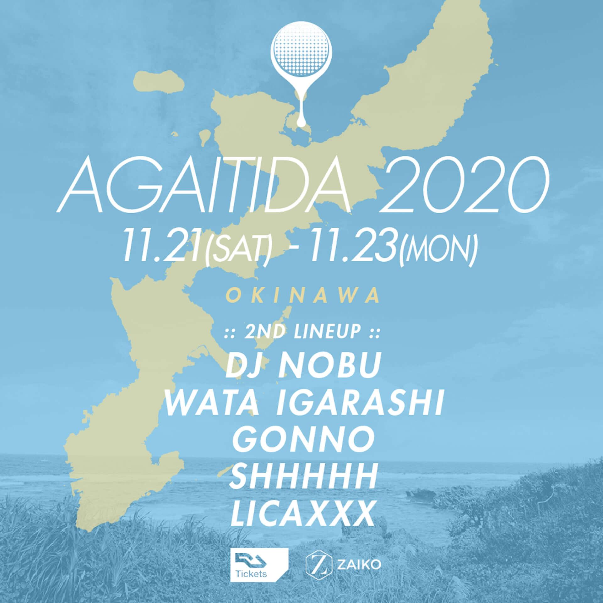 沖縄の絶景スポットで開催される野外フェス<Agaitida 2020>第2弾ラインナップが発表!DJ Nobu、Wata Igarashi、Gonno、Licaxxx、Shhhhhが出演決定 music201014_agaitida_1-1920x1920