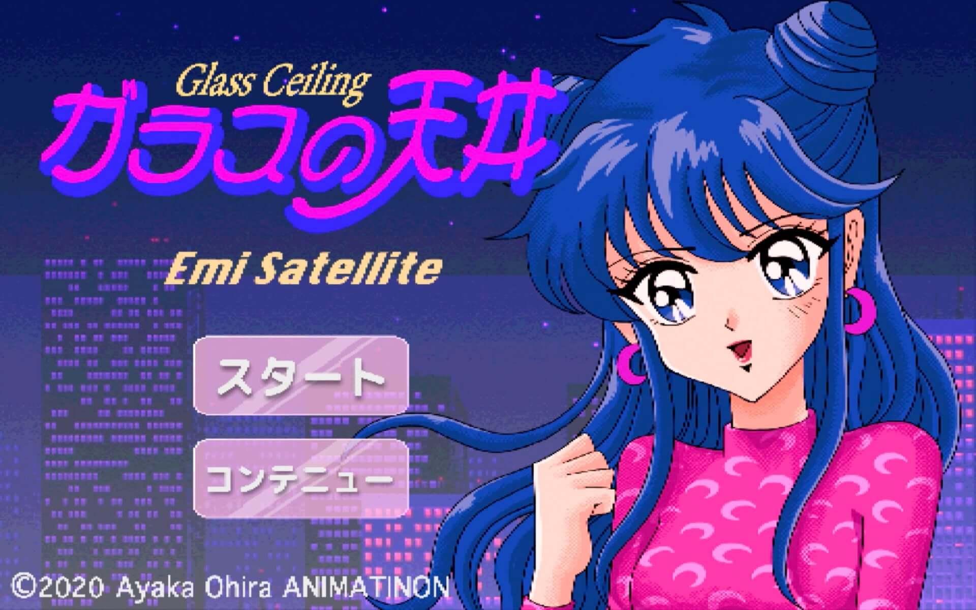 """草野絵美がEmi Satellite名義初のソロシングル""""Glass Ceiling""""をリリース!「ギャルゲー」をオマージュした大平彩華によるMVも公開 music201014_emi-satellite_1-1920x1200"""