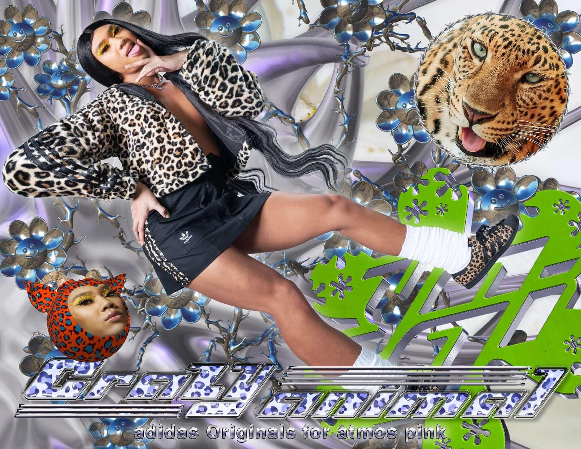 <YAGI>がビジュアルプロデュースしたadidas Originals「CRAZY ANIMAL」がatmos pinkに登場!オカモトレイジら出演のローンチイベントも開催 lf201014_adidas-crazyanimal_4-1920x1485