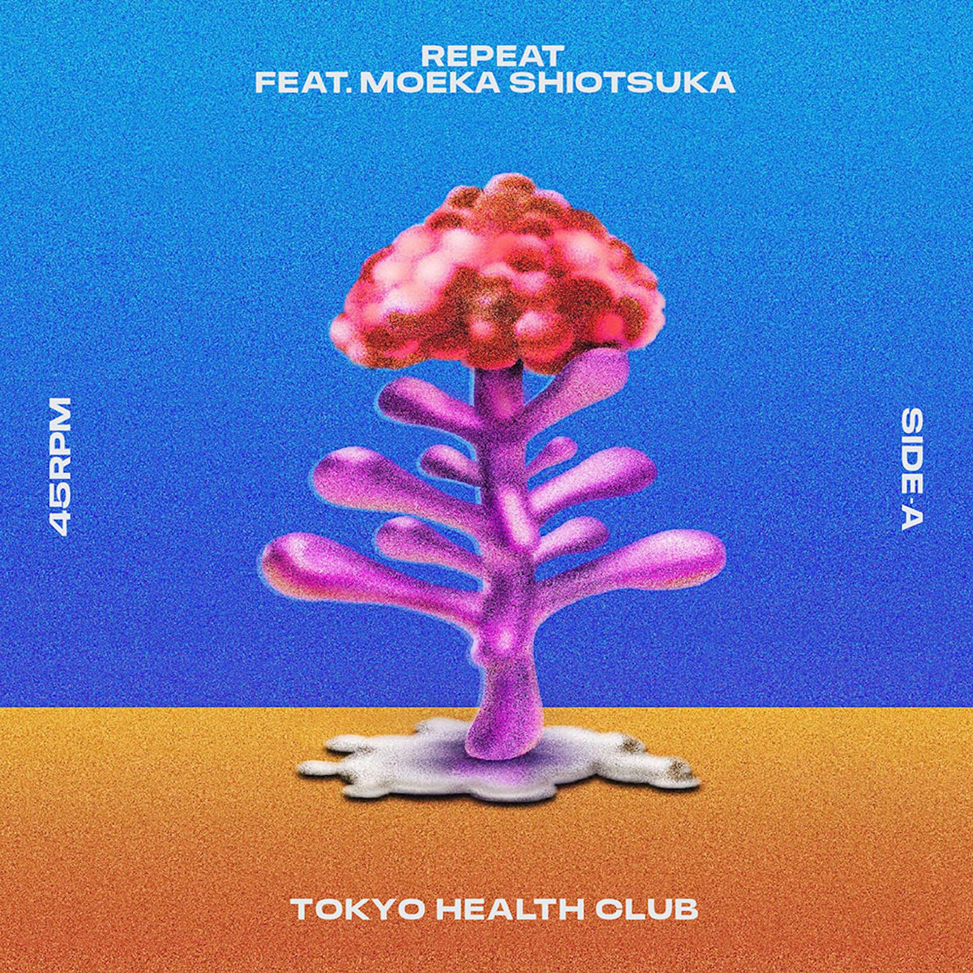 """TOKYO HEALTH CLUBの""""リピート feat. 塩塚モエカ""""と""""夢のような(REMIX) feat. おかもとえみ""""が7インチでリリース決定! music201015_tokyohealthclub_1-1920x1920"""