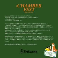 CHAMBER FEST