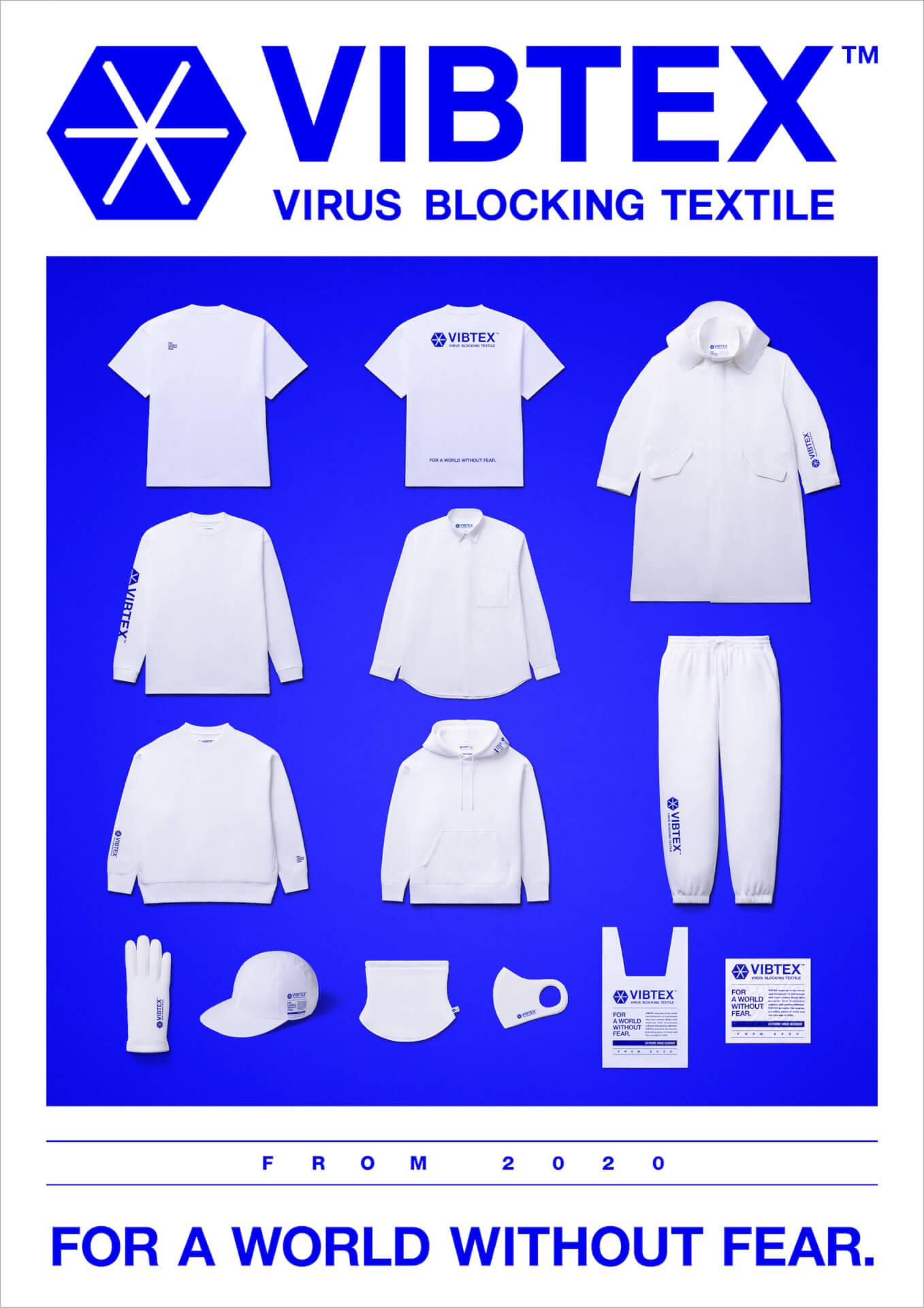 日本初の抗ウイルス機能を備えたアイテムが満載!「VIBTEX™」が誕生&コンセプトビジュアルにchelmico就任 fashion2020910-vibtex10