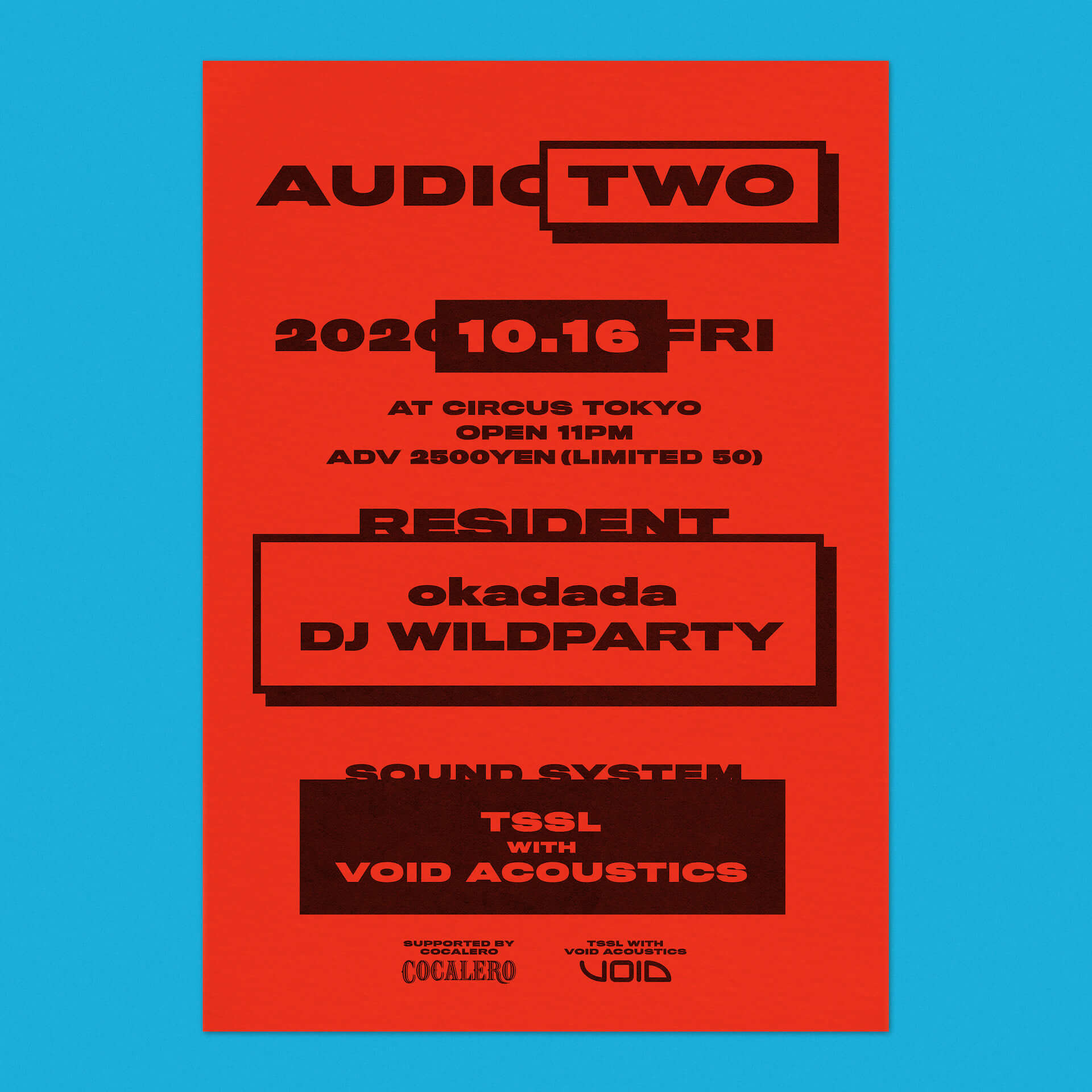 5周年を迎えたCIRCUS TOKYOが世界最先端の音響設備「VOID acoustics」を期間限定で導入!okadada、DJ WILDPARTYによる<AUDIO TWO>やSeiho出演<Inspiration>など続々開催 music201016_circus-tokyo_5-1920x1920