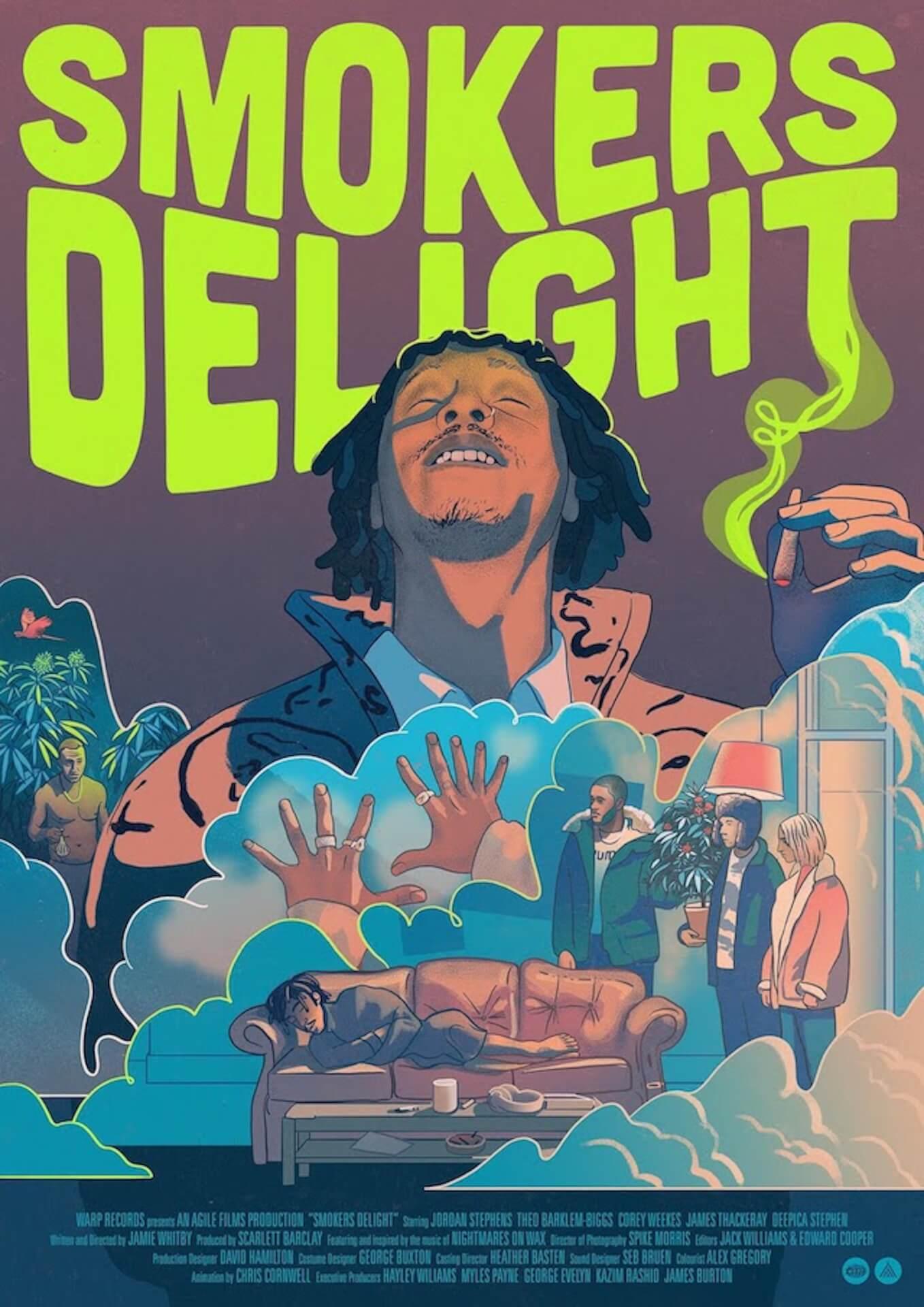 Nightmares On Wax本人が見た夢にインスパイアされたショートフィルムが公開!歴史的名盤に新曲を追加した12インチ『Smokers Delight: Sonic Buds』が本日リリース music201016_nightmaresonwax_main