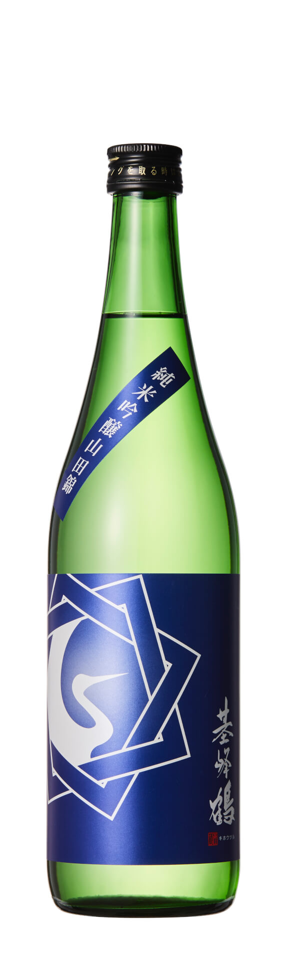 佐賀県×atmosのコラボコレクション『SAGA SAKE COLLECTION』が販売決定!オリジナルグッズや限定ラベルの日本酒なども culture2020917-atoms4