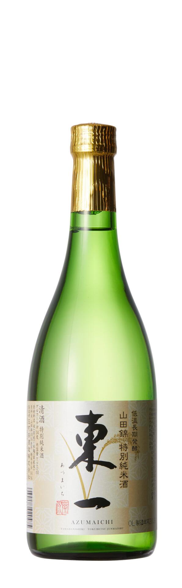 佐賀県×atmosのコラボコレクション『SAGA SAKE COLLECTION』が販売決定!オリジナルグッズや限定ラベルの日本酒なども culture2020917-atoms5