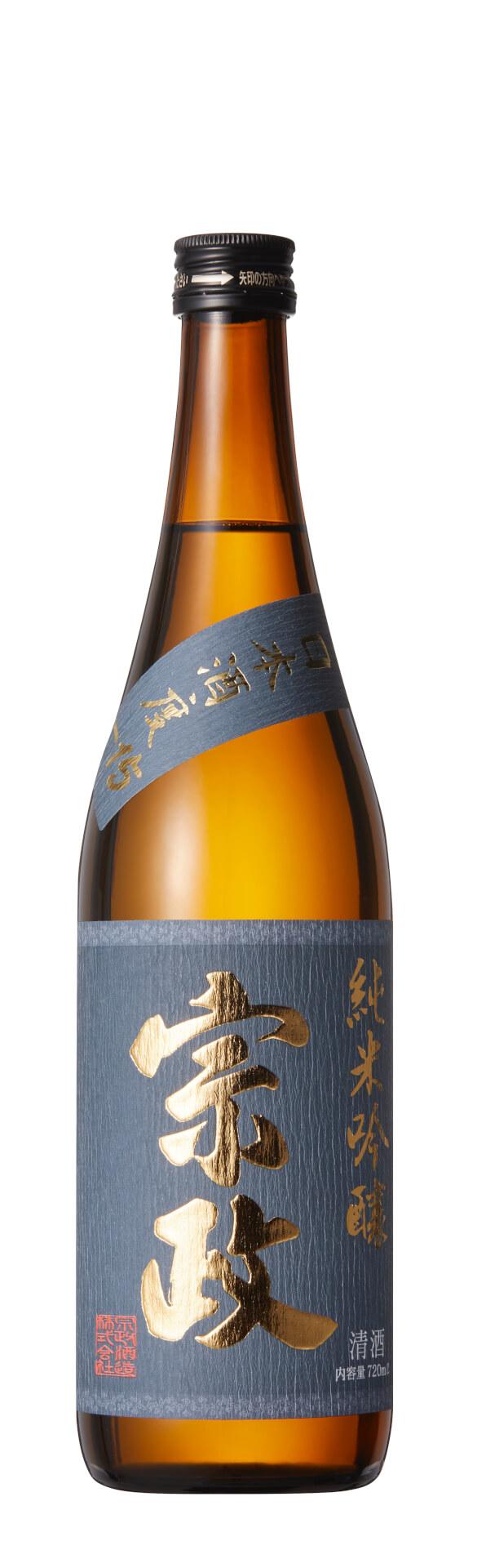 佐賀県×atmosのコラボコレクション『SAGA SAKE COLLECTION』が販売決定!オリジナルグッズや限定ラベルの日本酒なども culture2020917-atoms8