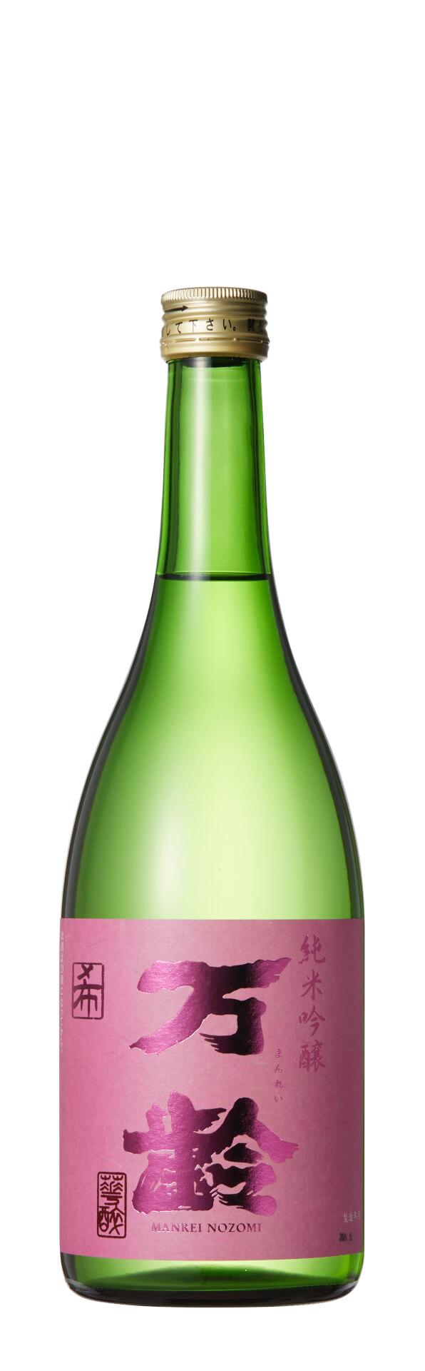 佐賀県×atmosのコラボコレクション『SAGA SAKE COLLECTION』が販売決定!オリジナルグッズや限定ラベルの日本酒なども culture2020917-atoms9