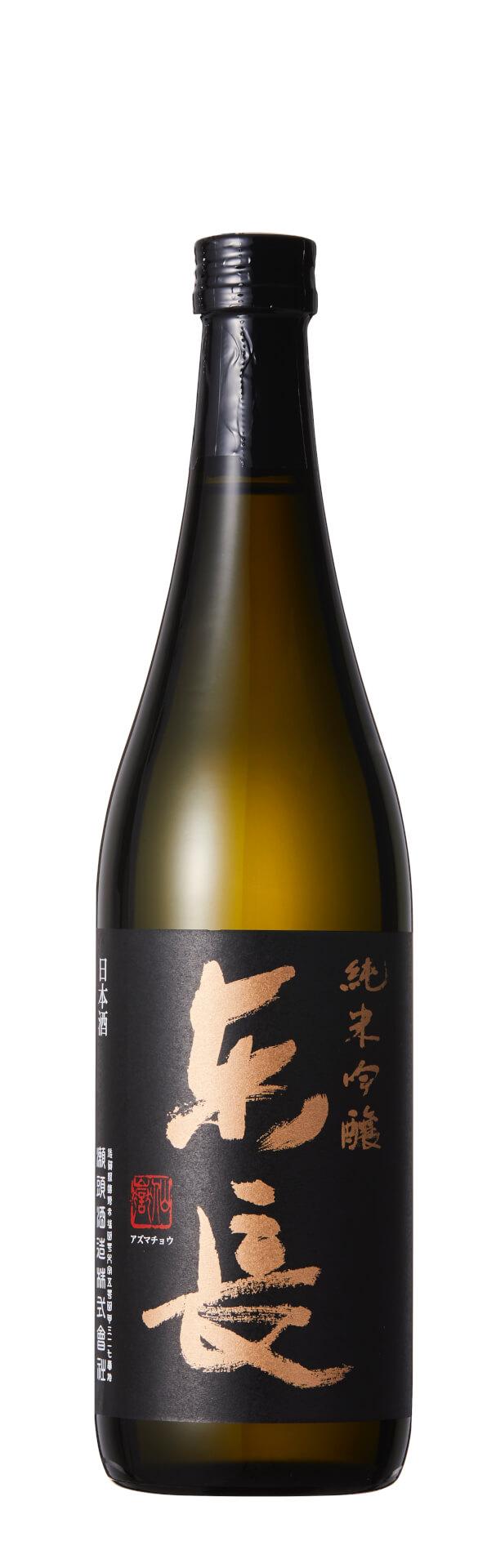 佐賀県×atmosのコラボコレクション『SAGA SAKE COLLECTION』が販売決定!オリジナルグッズや限定ラベルの日本酒なども culture2020917-atoms11