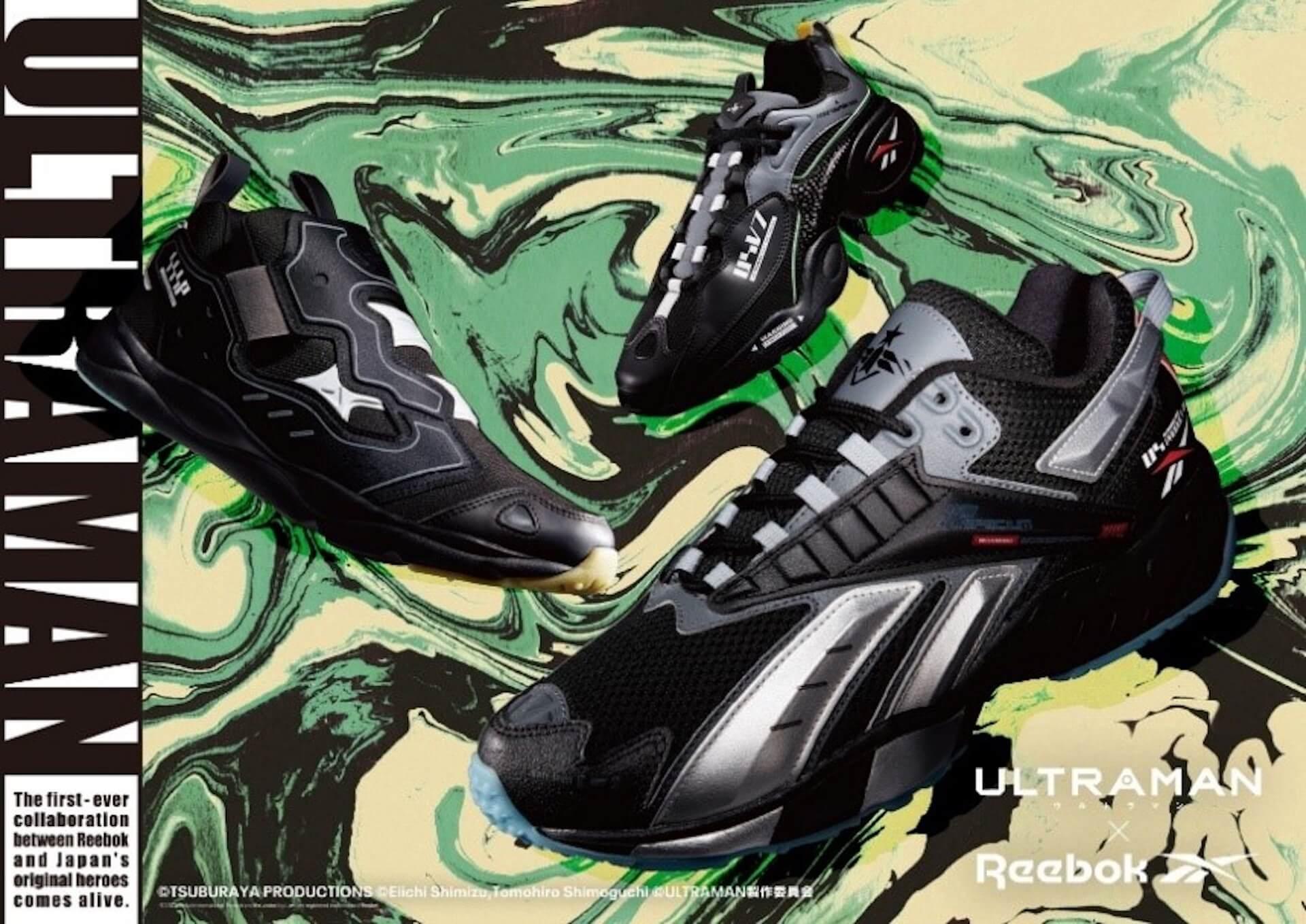 リーボックとULTRAMANのコラボコレクション「Reebok×ULTRAMAN」が日本限定で発売決定!闘うヒーローたちをモチーフにしたデザインに fashion2020917-ULTRAMAN1