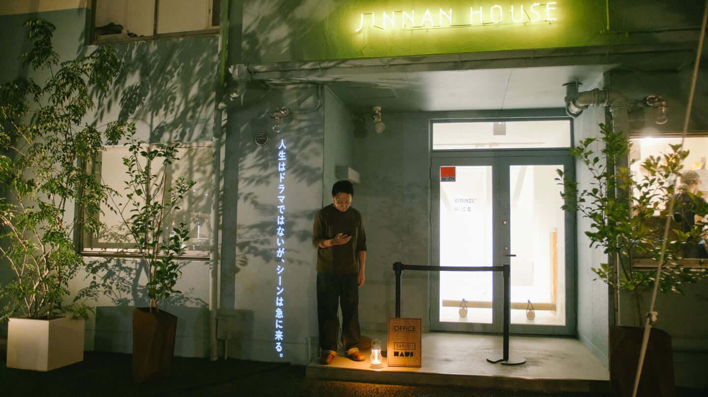 自転車がアートを運び、風景が変わる。文化庁メディア芸術祭とMAPP_が提案する街のインスタレーション art0916_mapp_tokyo_14-1440x810