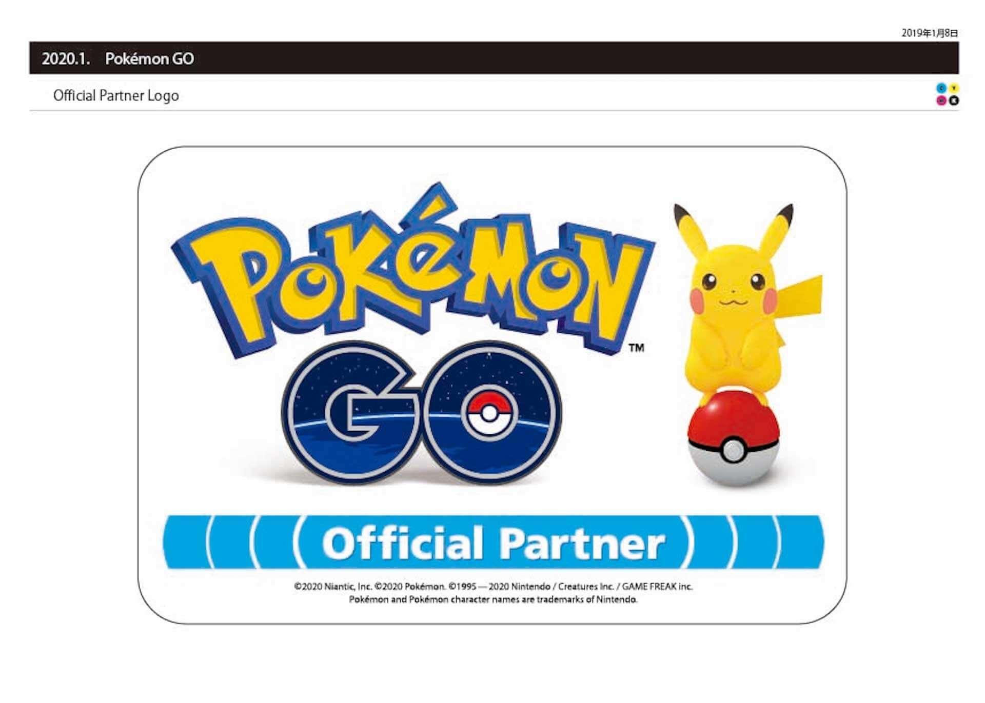 『Pokémon GO』に吉野家がポケストップ&ジムとして登場!ゲーム内では10%引きクーポンも配布 tech201020_yoshinoya-pokemongo_4-1920x1371