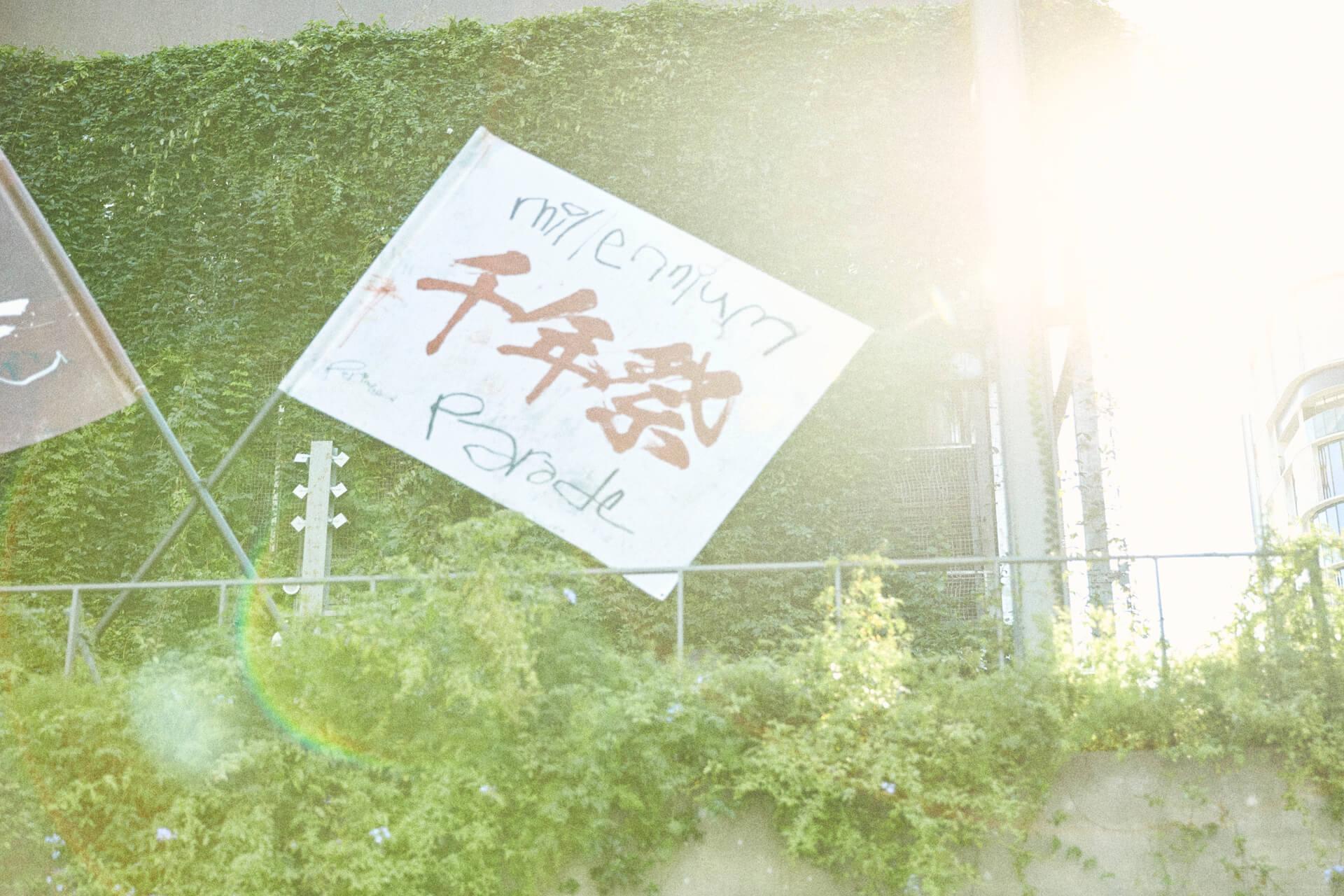 King Gnu、millennium paradeの世界観を銀座で体感!<『#014 ヌーミレパーク(仮)』DIRECTED BY PERIMETRON>フォトレポート art201021_gnumillepark_8
