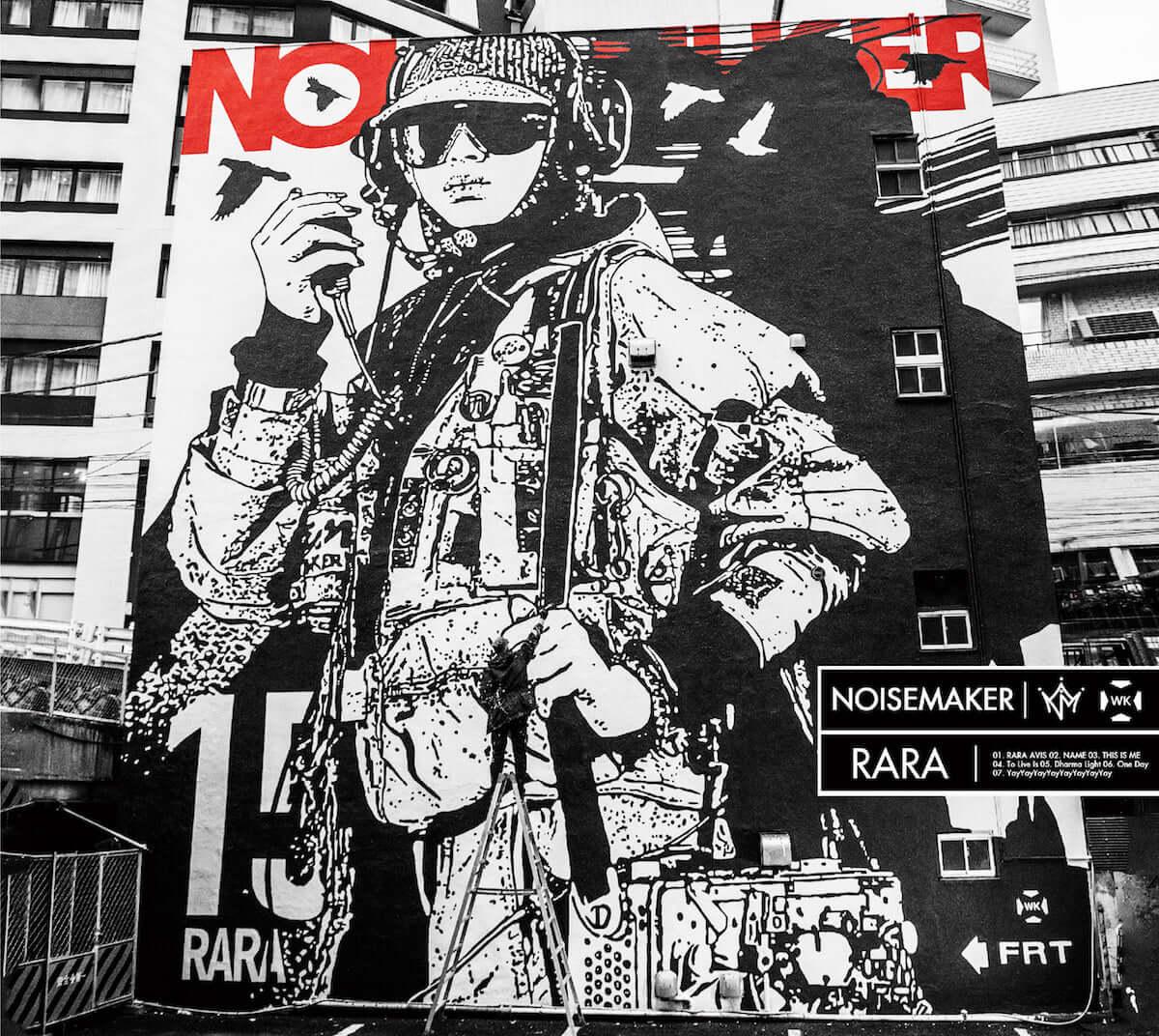 NOISEMAKER×WK Interactインタビュー 最新作『RARA』で実現したコラボとサウンドとアートワークで示すオリジナリティ NOISEMAKER-1200x1072