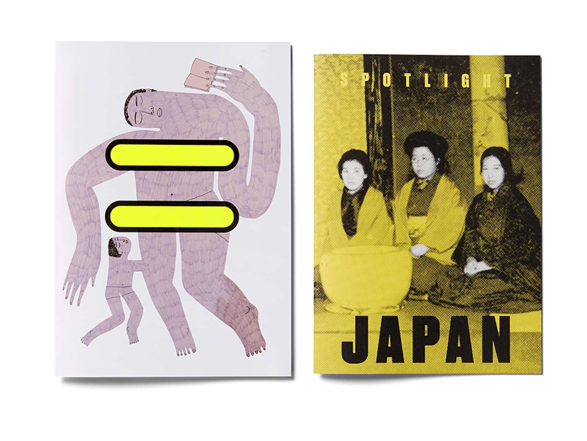 グッチのプロジェクト「CHIME FOR CHANGE」がZINE『CHIME』最新号を発行!日本のフェミニズム、ジェンダー、自己表現を特集 lf201022_gucci_5-1920x1441