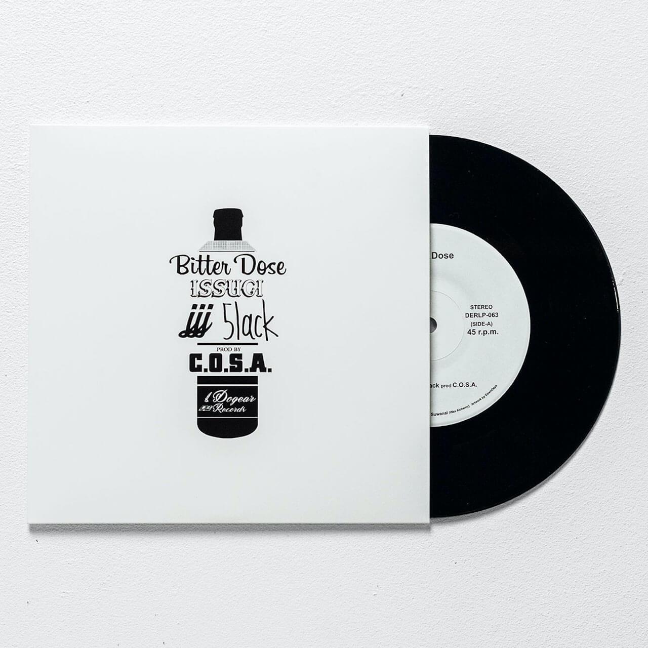 ISSUGI、JJJ、5lackによるシングル「Bitter Dose」prod C.O.S.A.が7インチでリリース music201023-issugi-jjj-5lack-cosa-3