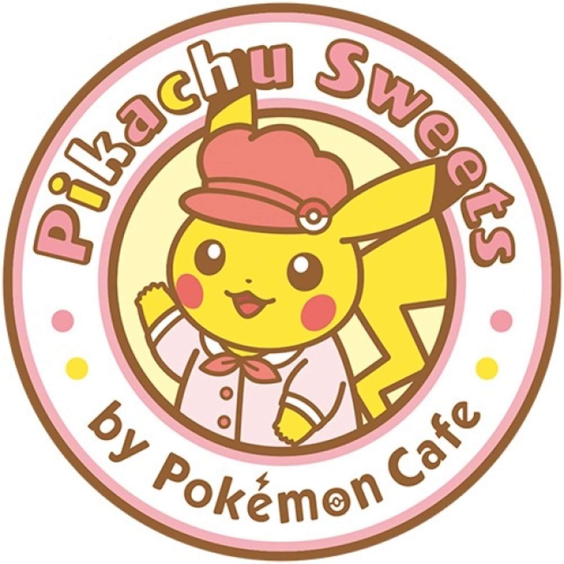 ピカチュウがクリスマスケーキになって登場!『ホームパーティセット』が「ポケモンカフェ」&「ピカチュウスイーツ by ポケモンカフェ」にて予約販売決定 gourmet201023_pokemon-xmas_1-1920x1920
