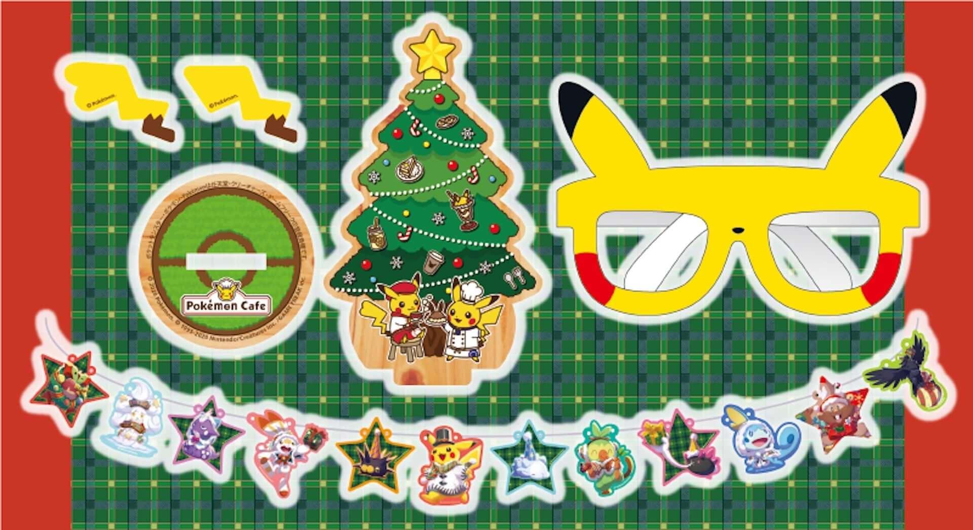 ピカチュウがクリスマスケーキになって登場!『ホームパーティセット』が「ポケモンカフェ」&「ピカチュウスイーツ by ポケモンカフェ」にて予約販売決定 gourmet201023_pokemon-xmas_2-1920x1046