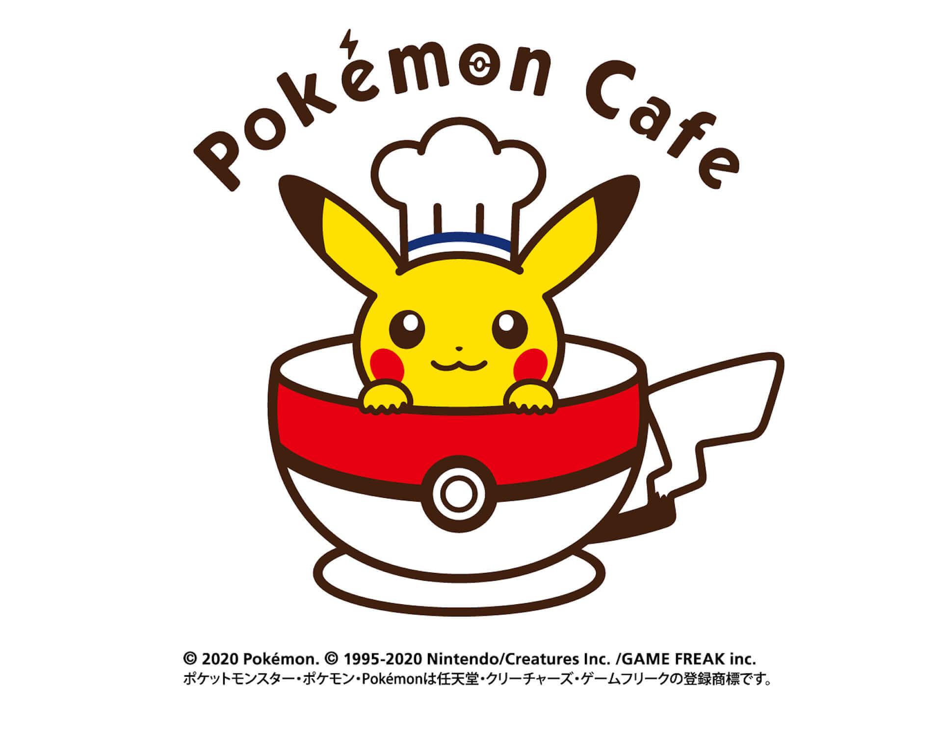 ピカチュウがクリスマスケーキになって登場!『ホームパーティセット』が「ポケモンカフェ」&「ピカチュウスイーツ by ポケモンカフェ」にて予約販売決定 gourmet201023_pokemon-xmas_4-1920x1508