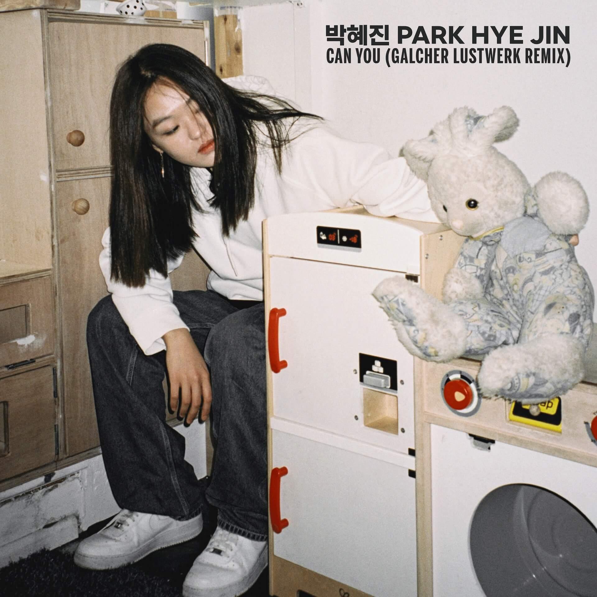 """韓国の新星・Park Hye Jinの最新EP『How Can I』収録曲""""Can you""""のMVが公開 music201023_parkhyejin_4"""