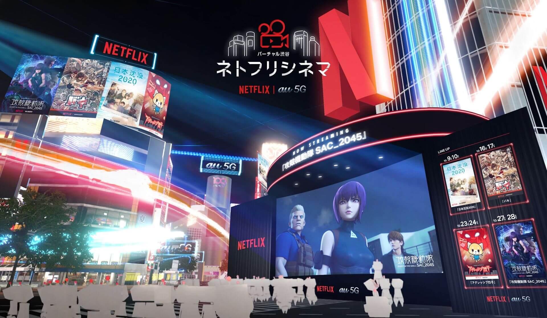 <バーチャル渋谷 au 5G ハロウィーンフェス>がついに本日開幕!最終日はEllen Allien、SURGEONら参加のDOMMUNEコラボイベントも実施 music201026_shibuya_halloween_19