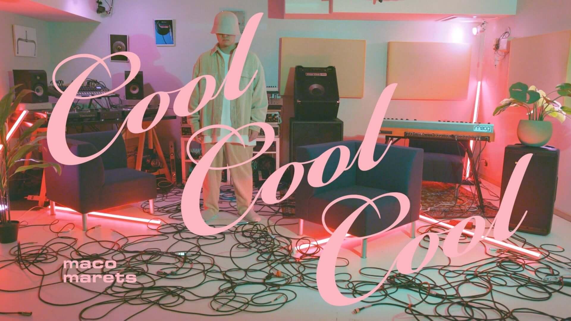 "maco maretsがOsteoleuco、TOSHIKI HAYASHI(%C)を迎えた楽曲""Cool Cool Cool""のMVを公開!新アルバム『Waterslide III』のカセットテープ版も発売 music201026_maco-marets_6-1920x1079"