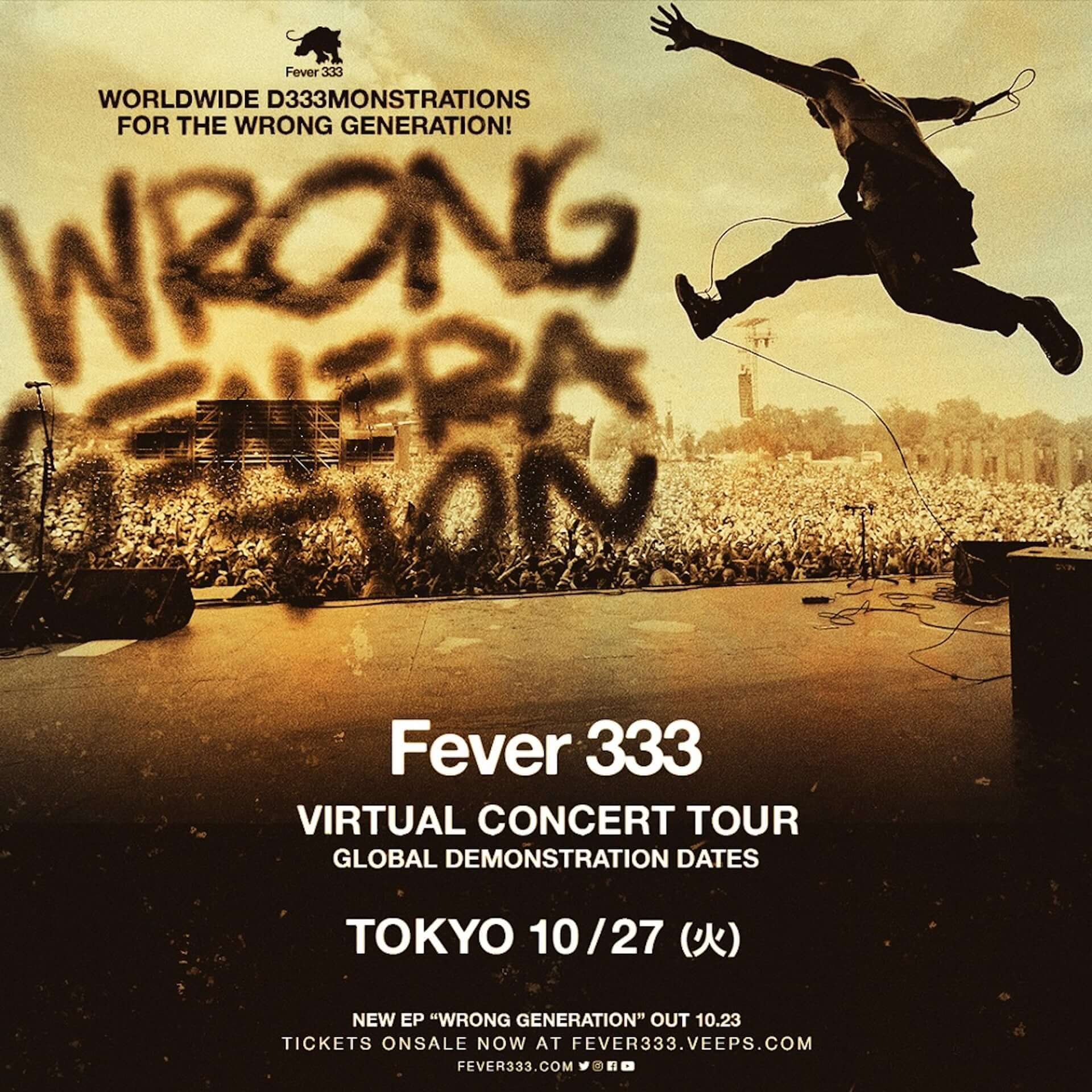 <FUJI ROCK FESTIVAL 2018>で初来日を果たしたFEVER 333が日本向けバーチャルライブツアーを明日開催!最新EPも配信中 music201026_fever333_2-1920x1920