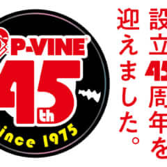 P-VINE