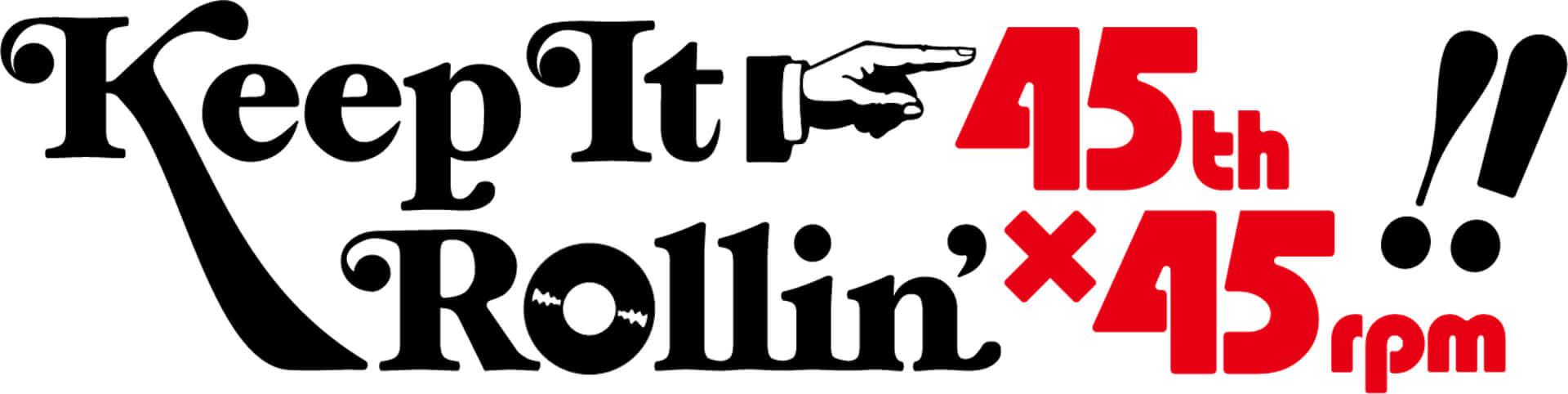 P-VINE設立45周年記念に特設HPがオープン!LIBRO、J.LAMOTTA すずめ、BURTON INC.の45回転レコードも発売決定 music201027_pvine_4-1920x482