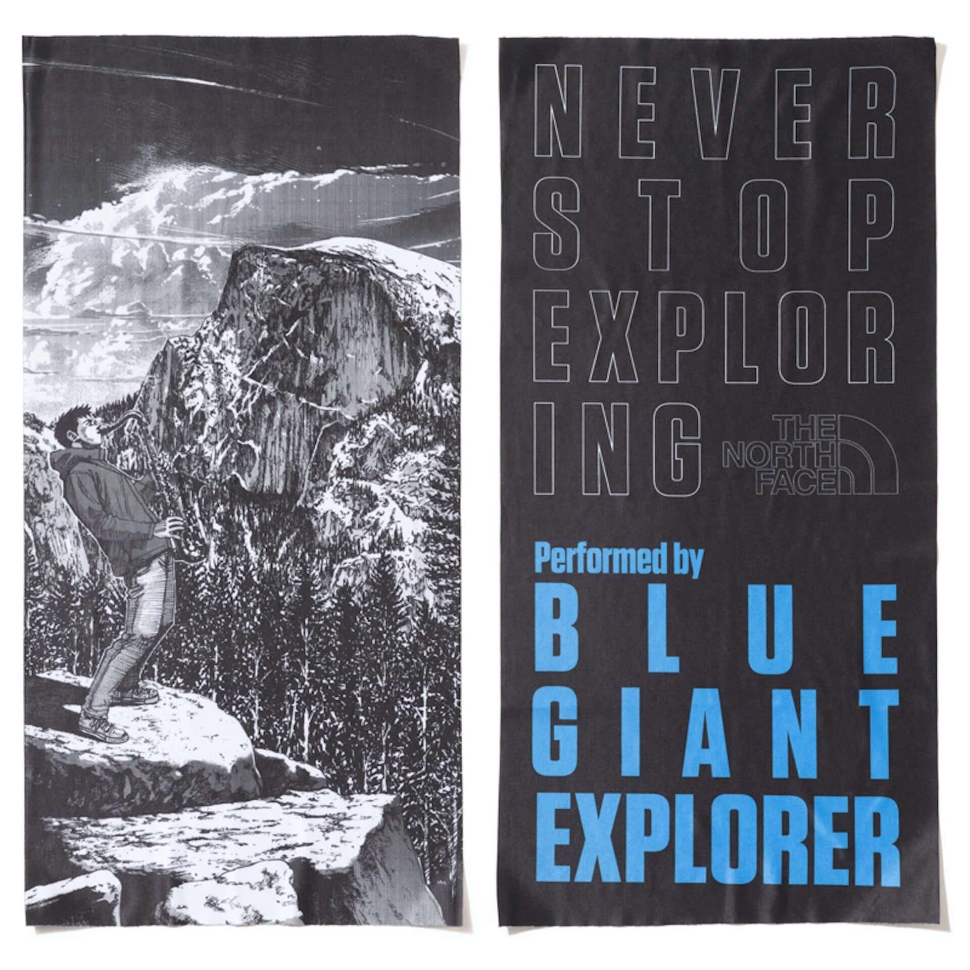 石塚真一が描く『BLUE GIANT EXPLORER』とTHE NORTH FACEが再びコラボ!フェイスマスクとしても使える特製バンド第2弾が登場 art201027_tnf-explorerband_1-1920x1920