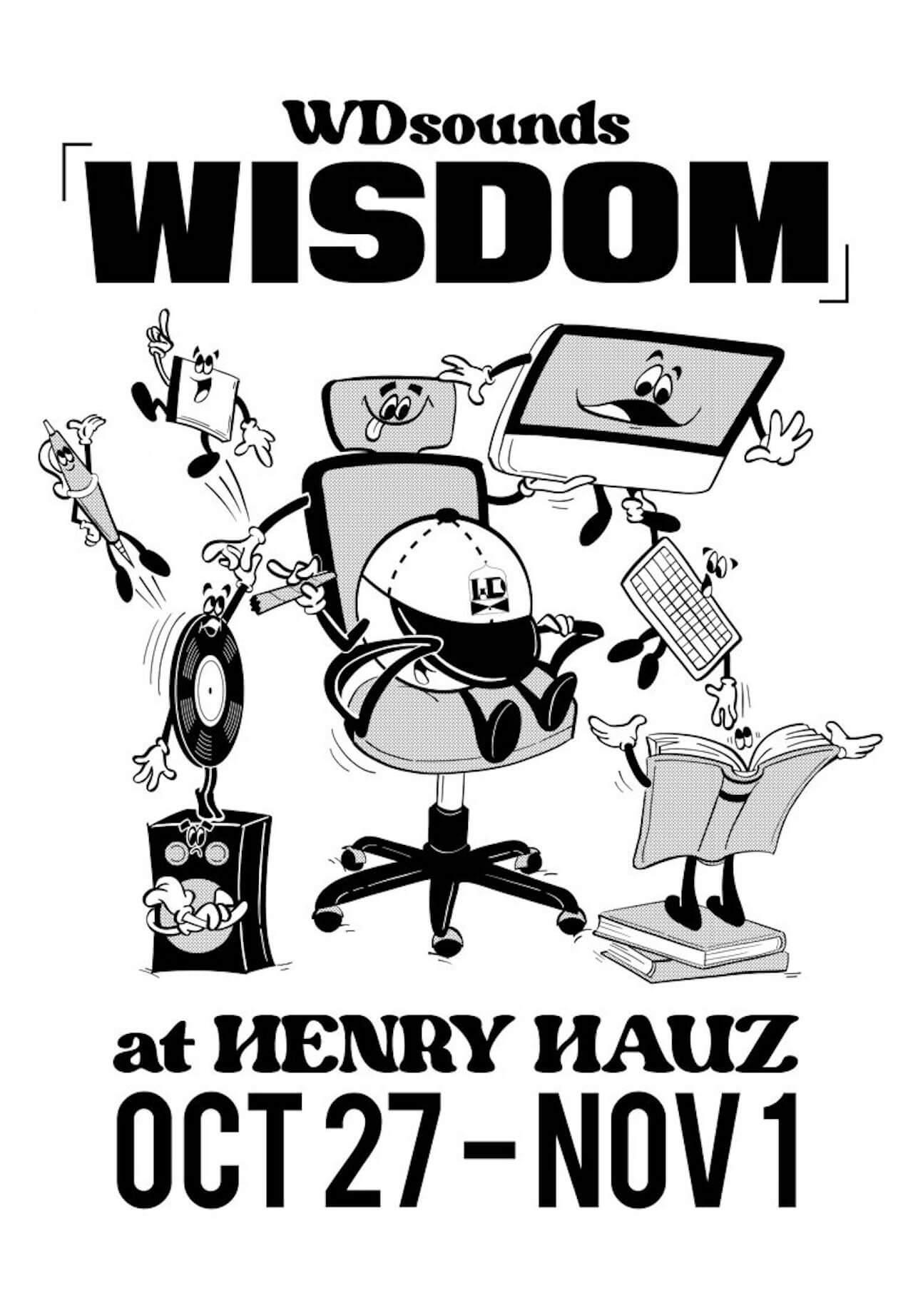 〈WDsounds〉による「WISDOM」が開催中|コラボアイテムやトークショー、CENJUによる居酒屋などが目白押し music201027-wdsounds-wisdom